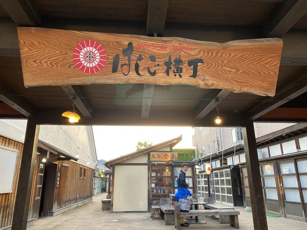 saketsuyuki11