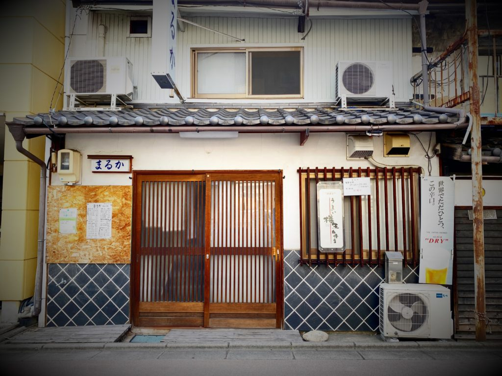 izakayamaruka07