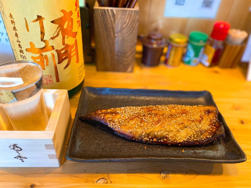 saketoyuki11