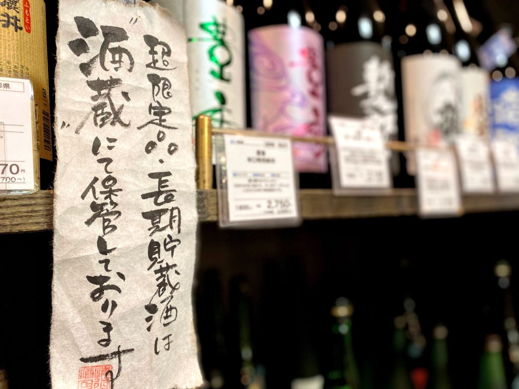 shimizuya_11