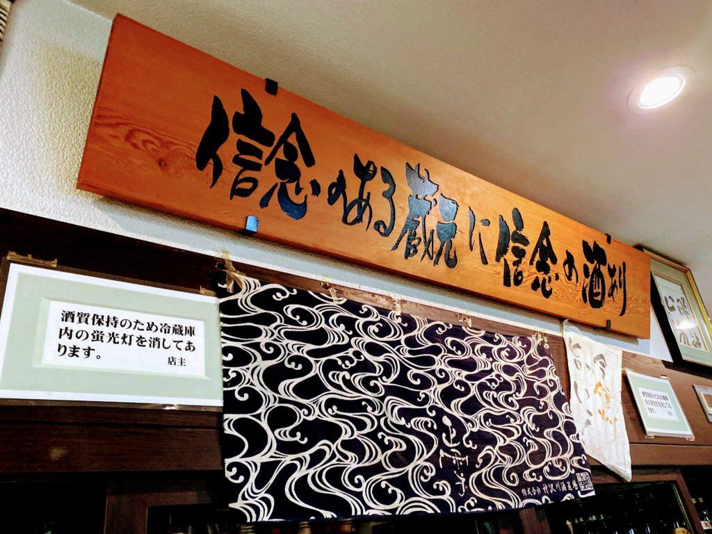 shimizuya_08